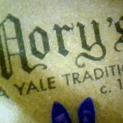 Mory's puts out the welcome mat to all alumni