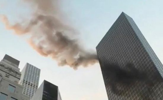 Literal FIRE (and Fury) on Trump Tower!