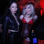 With Goddess Pepper