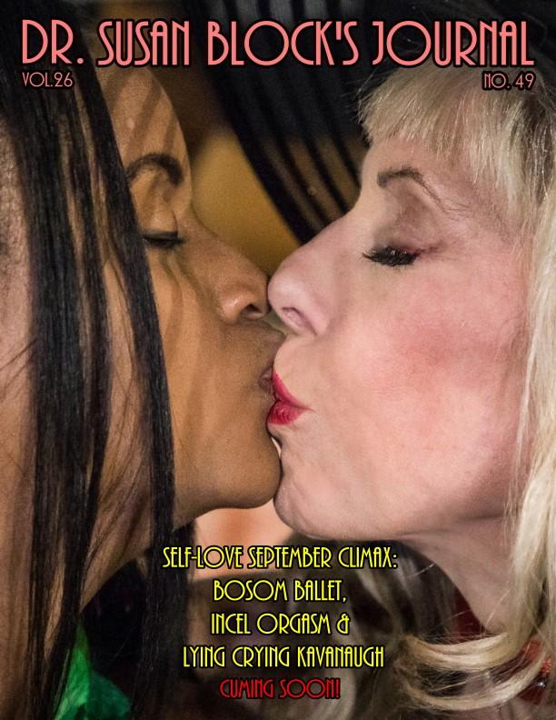 POSTER SELF KISS